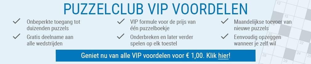 Leaderboard-VIPmodule
